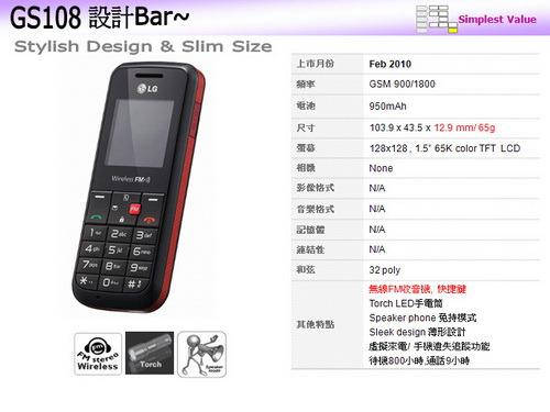 GS108ppt.jpg