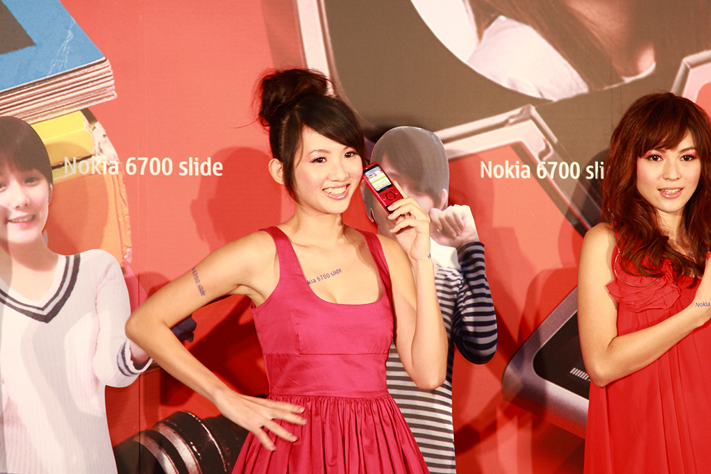 Nokia 6700 Slide_花絮02_1024.jpg