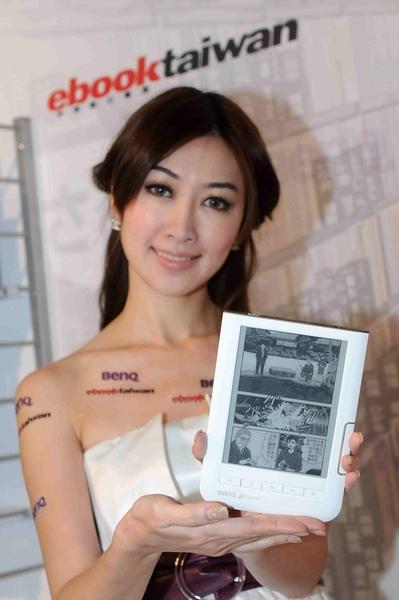 新聞照片一.JPG