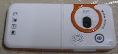 手機XDD3