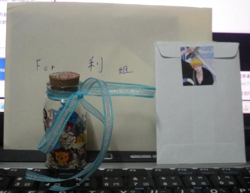 賀卡and星沙罐