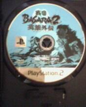 戰BA外傳的光碟