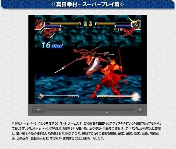 戰BAX(蒼紅)1.JPG