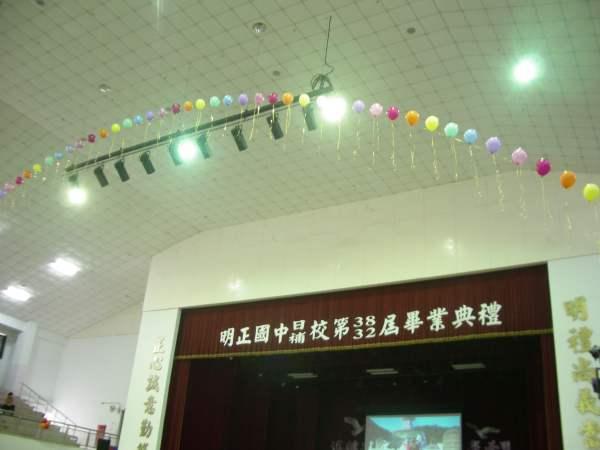 畢業典禮會場.JPG