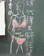 這是…比基尼肌肉男1.jpg
