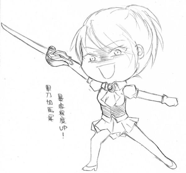 GE-軍刀加馬尾的大姊.JPG