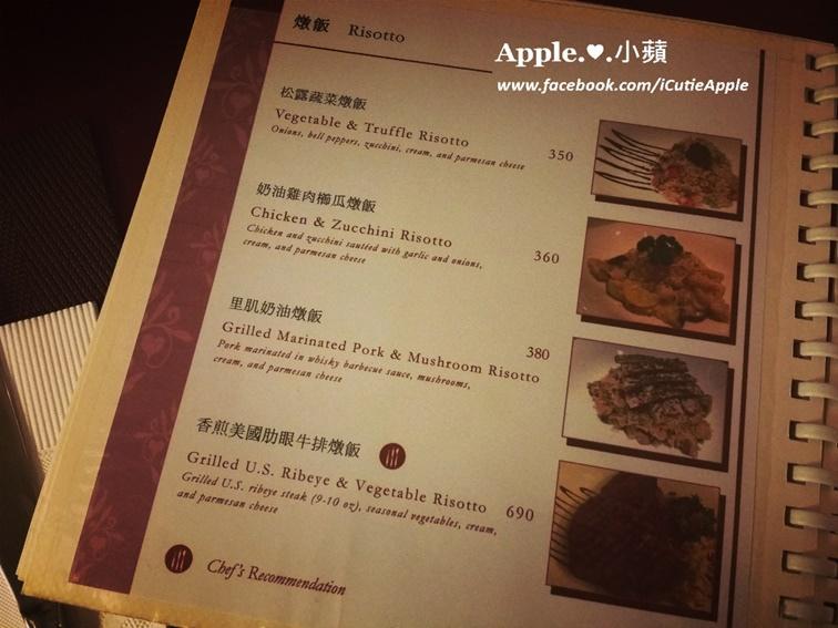 s夢樂小廚08