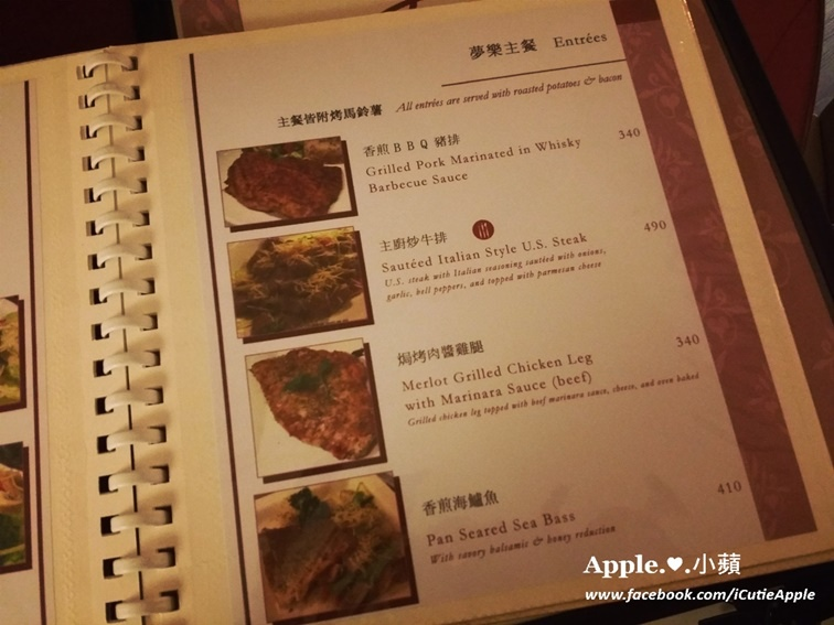 s夢樂小廚05