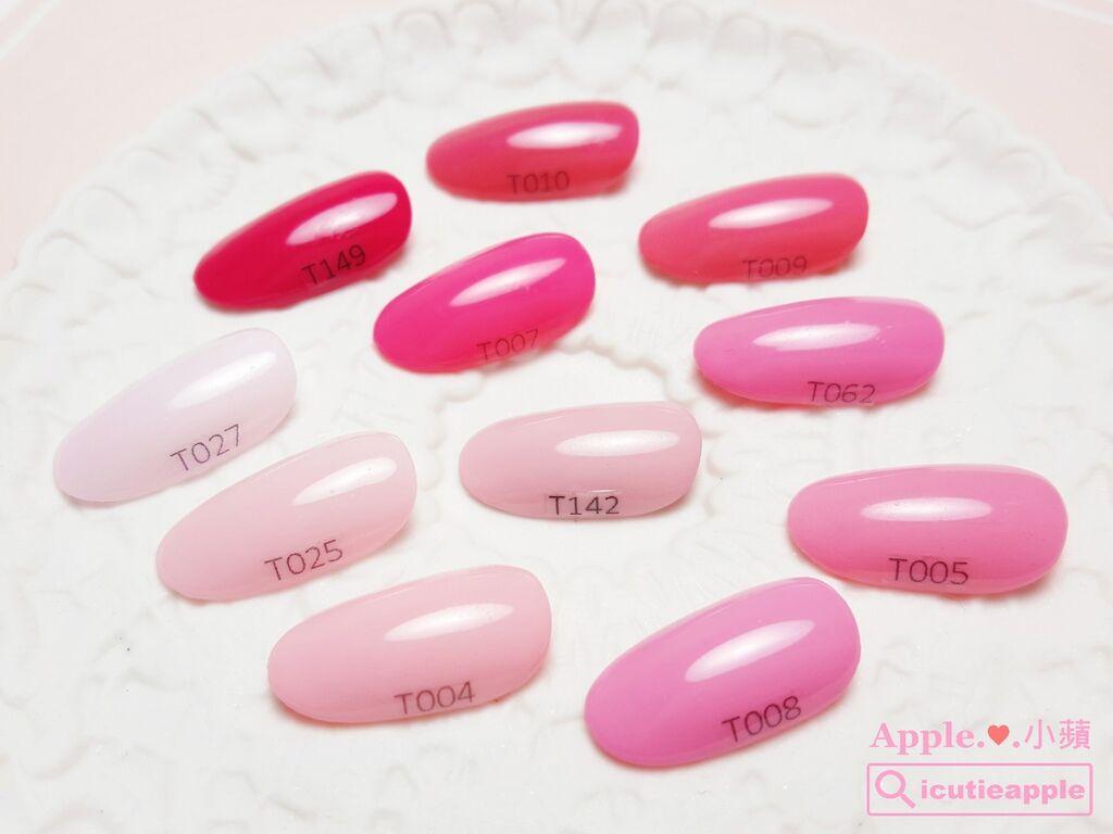 wTC09:芭比粉紅色系列