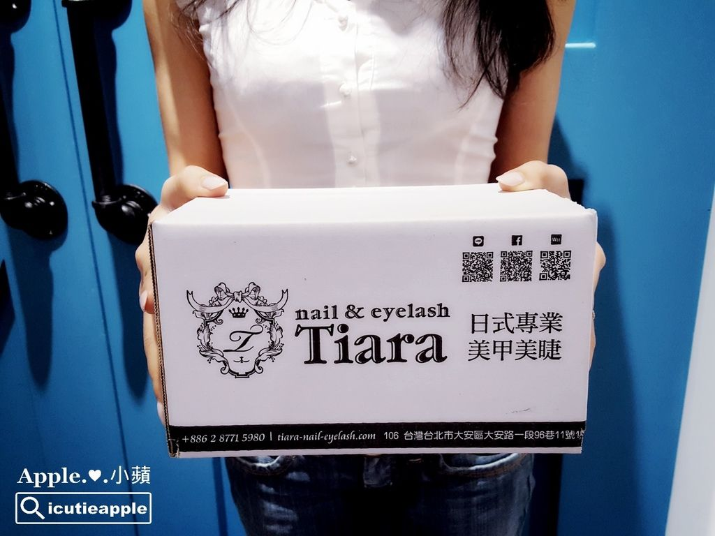 Tiara出貨專用紙箱