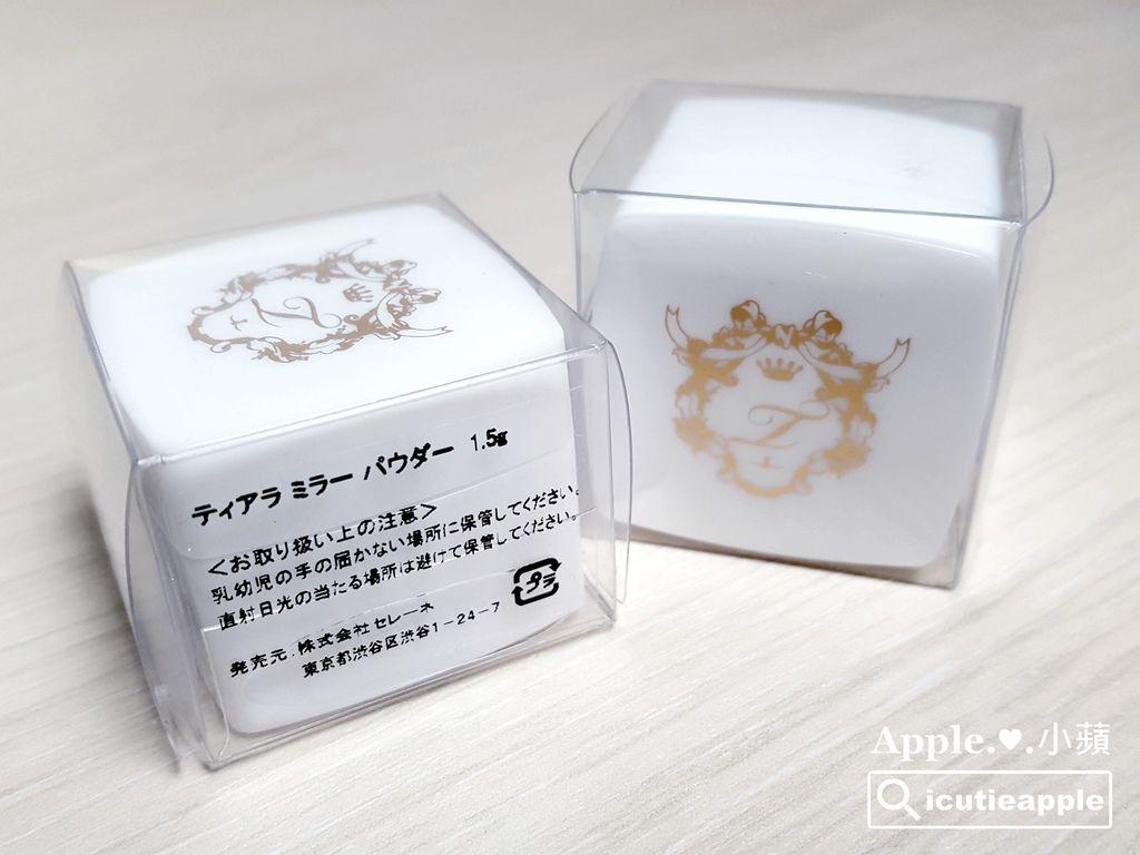 極光粉及魔鏡粉的外包裝