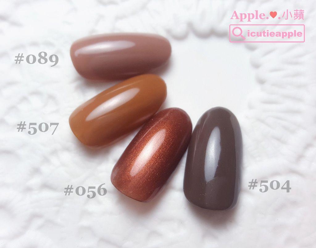 這4色是特別精選且常用的咖啡色系列。前面霧面刺繡花朵彩繪的底色是使用Leafgel #507,大家可以看看她亮面的質感,很有卡布奇諾的感覺~算是一款難得一見、非常有質感的咖啡色。