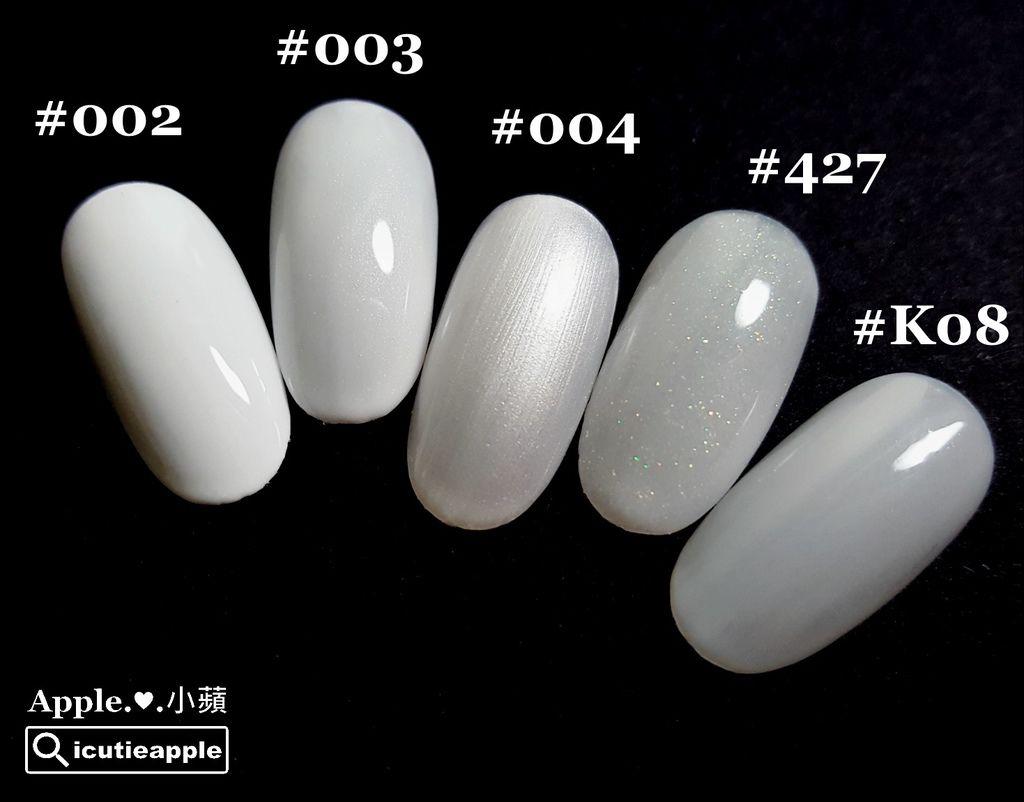 Leafgel #002:一般質地的正白色,日本JNA凝膠指甲檢定指定使用的白色之一。Leafgel #004:很細緻優雅的珠光白,一樣也很適合單擦或是調合其它彩膠使用。Leafgel #K08:Leafgel彩膠色號,只要是K開頭,都是屬於透明色感的顏色。如果想要找乳透白,就是這顆#K08。乳透白在春夏非常好用,每到春夏,小蘋用量最多的白色就是乳透白。