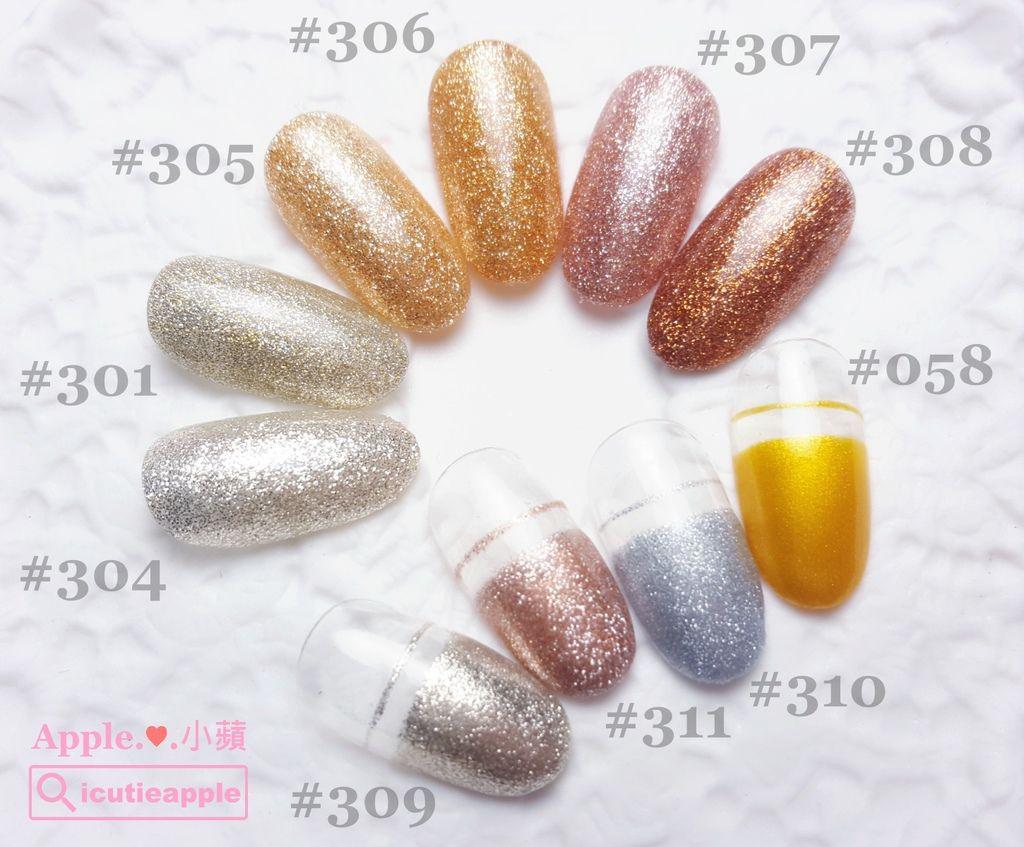 Leafgel金銀色系一字排開讓大家參考^^ 據說#304、#305、#307這3顆是非常熱賣的顏色,真的非常閃亮!!!