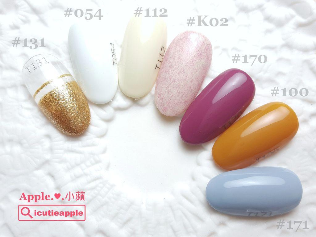 wTF30-01:細膩別緻的粉色系毛呢格紋款的使用色卡。