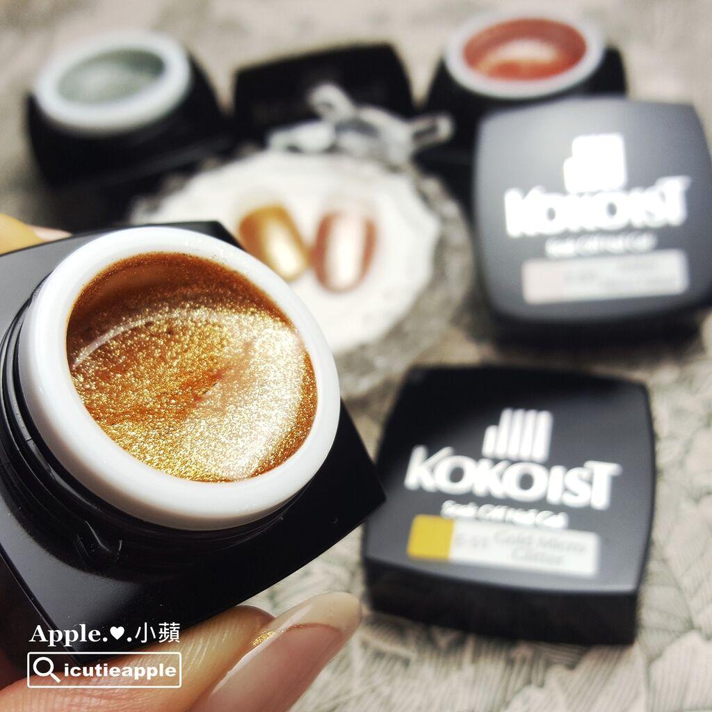KOKO-06:圖中這顆是KOKOIST #E51 金粉膠,近拍讓大家看看她開封後整體的質感,色澤閃爍耀眼,超美~