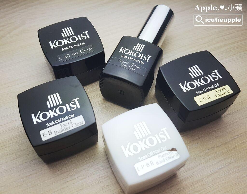 KOKO-03:照片中是KOKOIST主打的基礎膠系列商品,不論是底膠、上層或建構等基礎用途凝膠,KOKOIST都歸類為「透明凝膠(クリアジェル, Clear Gel)」。