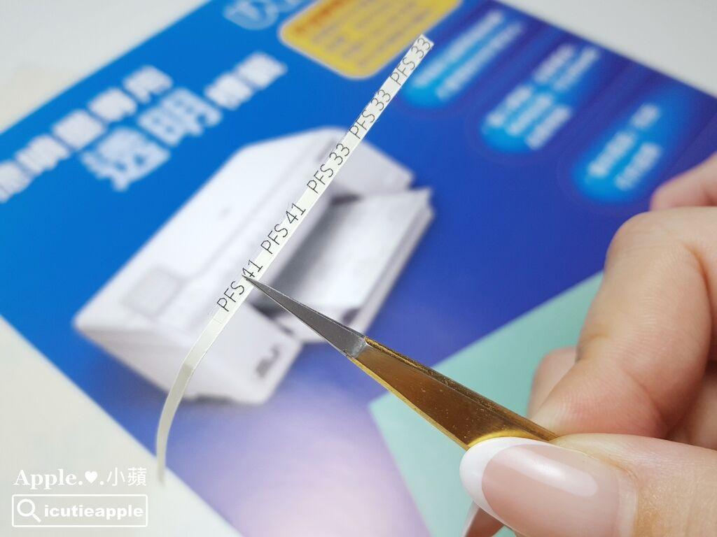 wColor-06-01:把想要製作標籤的色卡編號,一次輸入登打在Word等文字檔,用印表機列印出來後,再逐一裁切成適當的大小黏貼在甲片上。