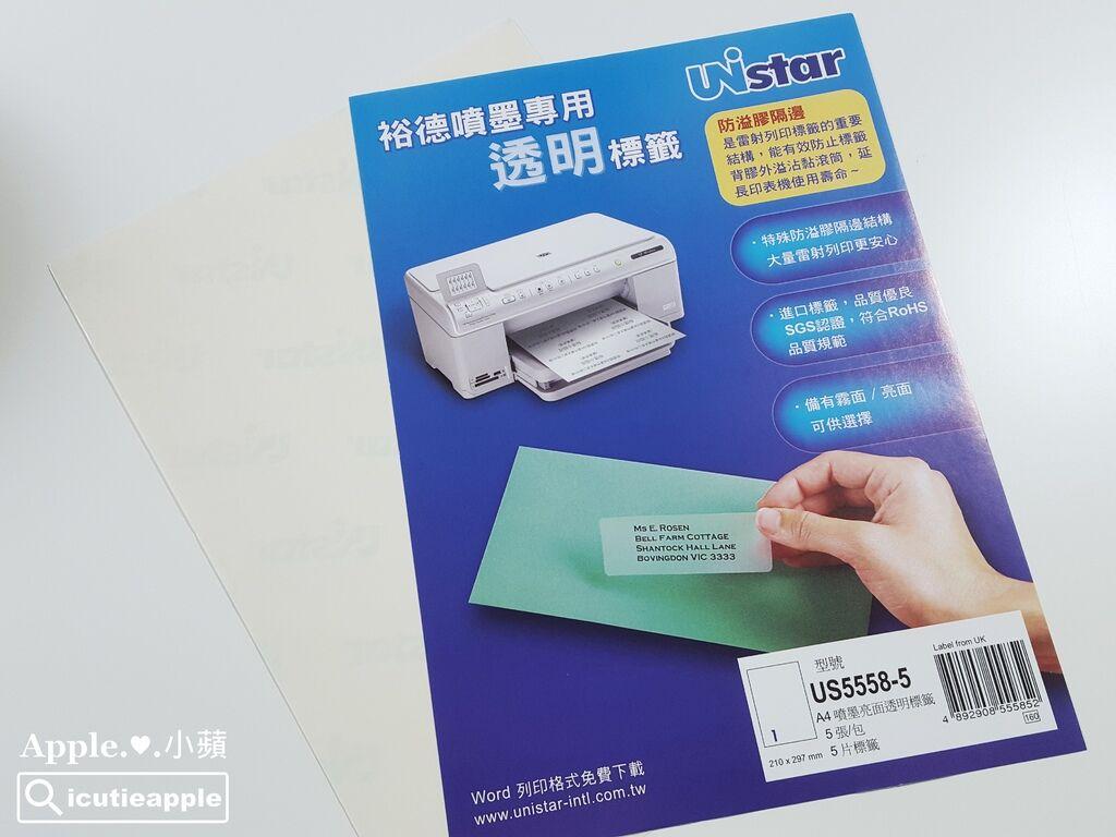 wColor-05-01:首先準備最重要的材料:亮面透明標籤紙。這種透明標籤有很多廠牌及款式可選擇,一般文具店應該都買得到^^