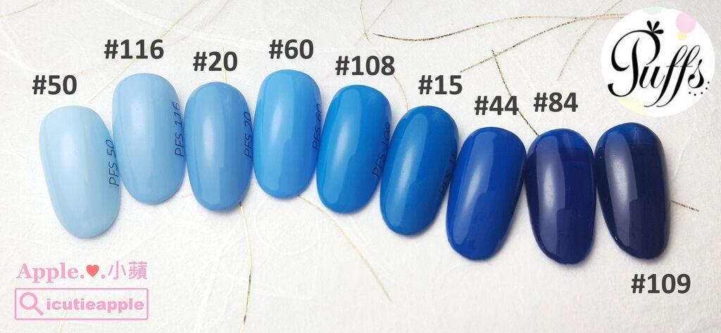 wPuffs-11w:藍色系列排排站^^