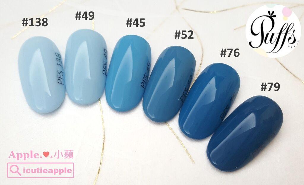 wPuffs-10w:靛青色系列排排站^^
