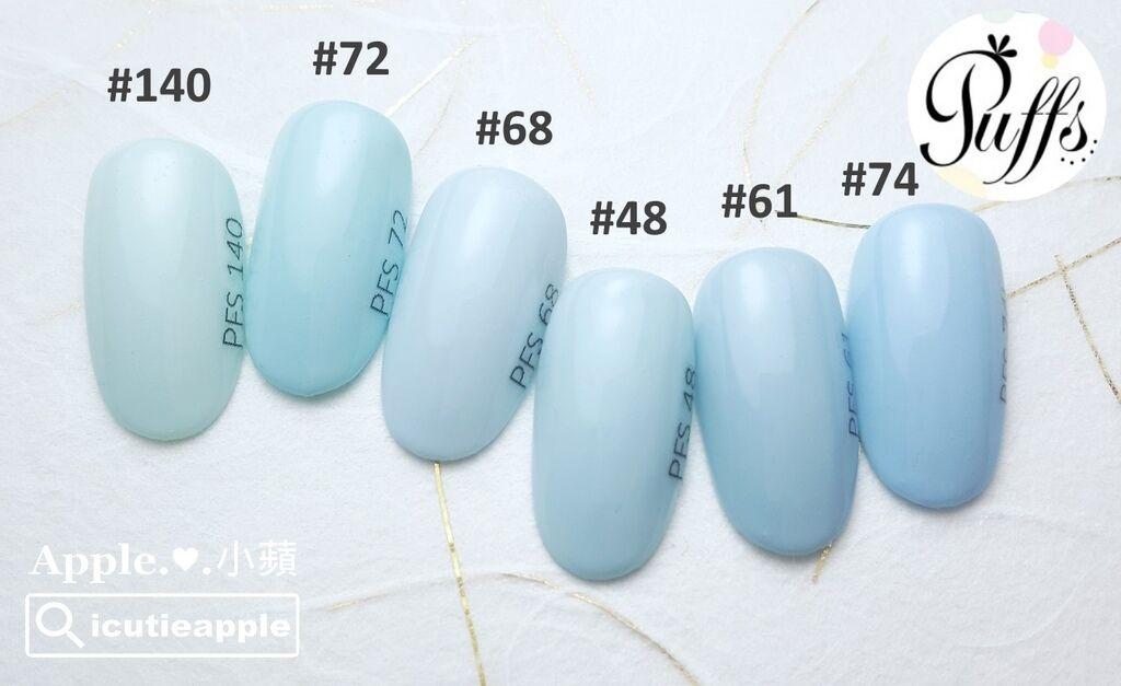 wPuffs-09w:寧靜清新的淺湖藍色系排排站^^