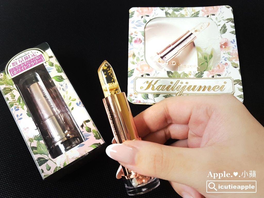 wColor-36-01:這就是小蘋從日本帶回來的限定珍貴小禮物,連同日本限定的原裝包裝+DM說明書,要送給妳們其中一位幸運兒喔~!!
