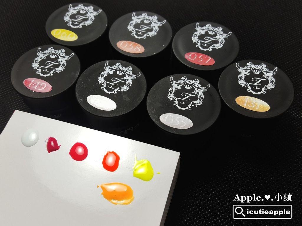 TEP-F-05:接著來看看「流光中的絢爛晚霞」使用的色號:Tiara #57、#58、#60,這三色是暖色系的螢光彩膠;#149是實色的深桃紅;#54正白色、#55打底的珠光白、#131亮粉膠。