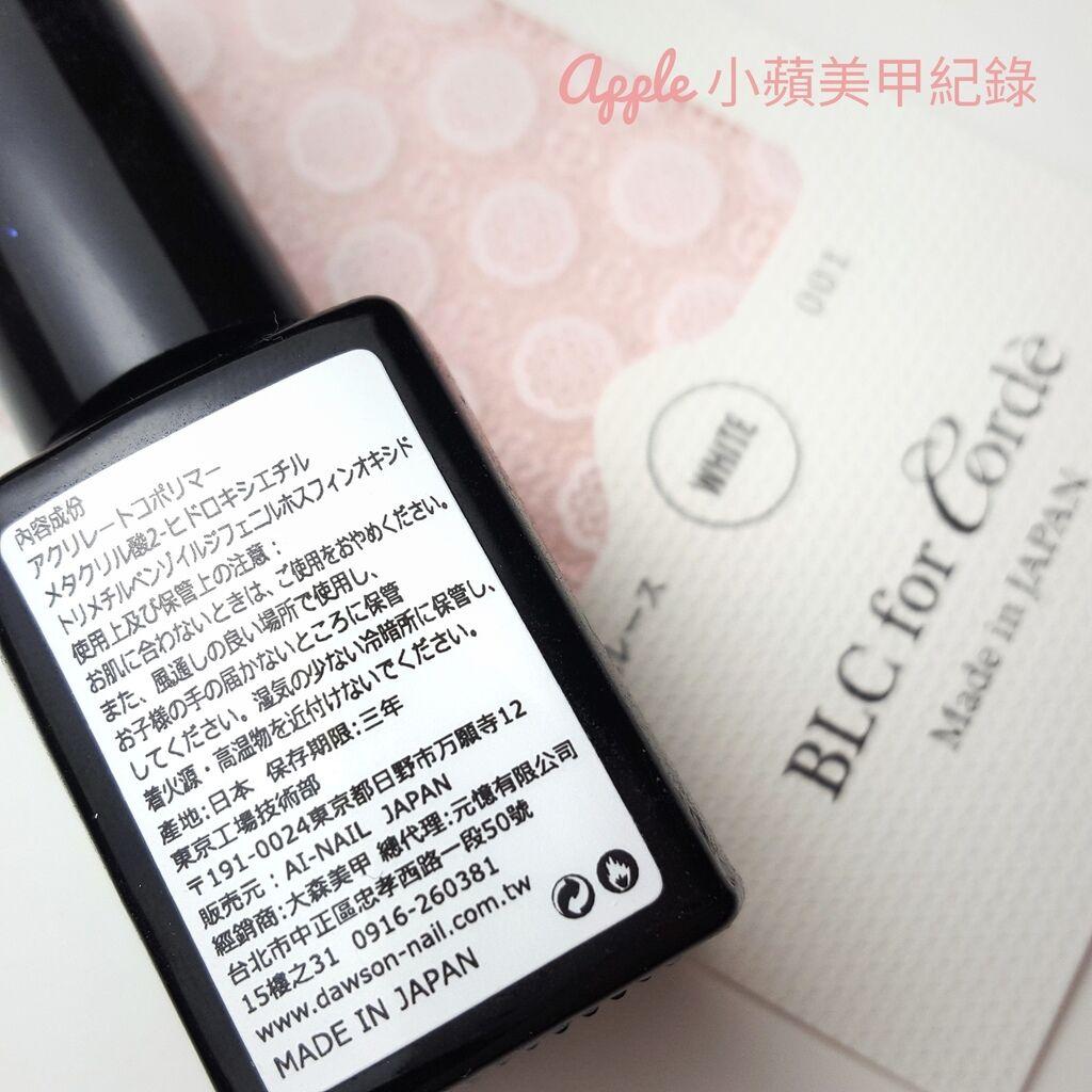Love-35-01-02:這瓶大森Puffs Gel泡芙系列星空膠是日本製,拍攝瓶底中文標示照片給大家參考^^