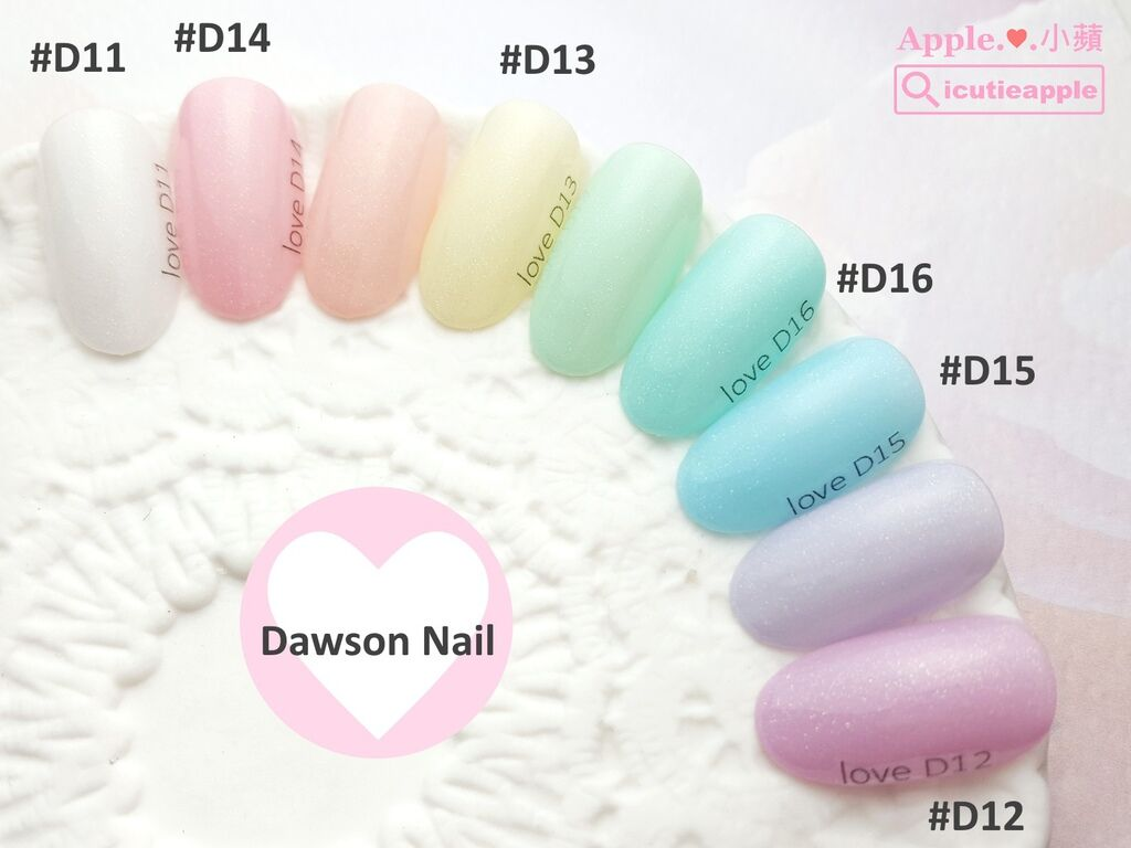 wLove-70-03:全新日本製造Love Dawson罐裝彩膠,粉嫩色系有6色,#D11至#D16,內含極細緻亮粉,近拍隱約閃爍亮眼光澤,少女心瞬間被融化,雖然是日製膠,但卻有著可愛的閃亮價位,毫不猶豫立馬入手收藏!整組6色可另外調出3個漂亮色真是物超所值!!!