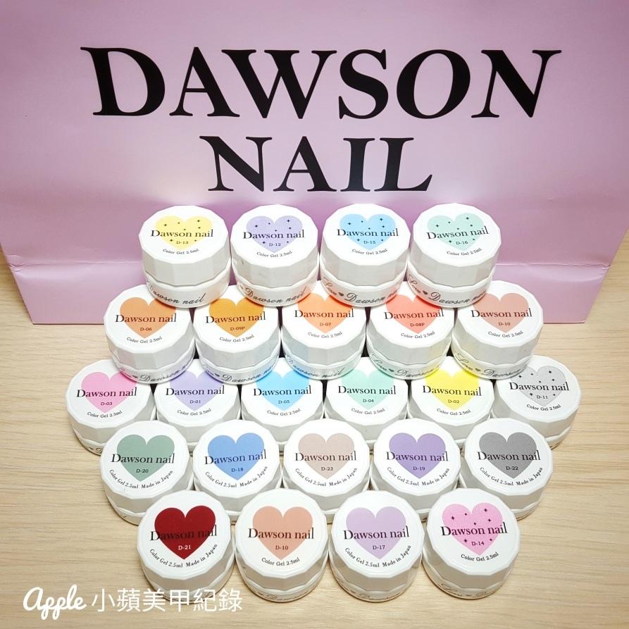 wLove-85-01:Love Dawson全系列商品中的焦點,是秋季美展上市首賣的全新日本製造Love Dawson罐裝彩膠(2.5ml)共23色,她們歷經一年的時間,陸續研發、改版後,成為真正道地的日本製罐裝彩膠。(雖然只有23色,但為了排列美觀對稱,所以照片中共有24顆,小蘋偷偷多安插了一顆很愛的#D10裸膚色 ^^)