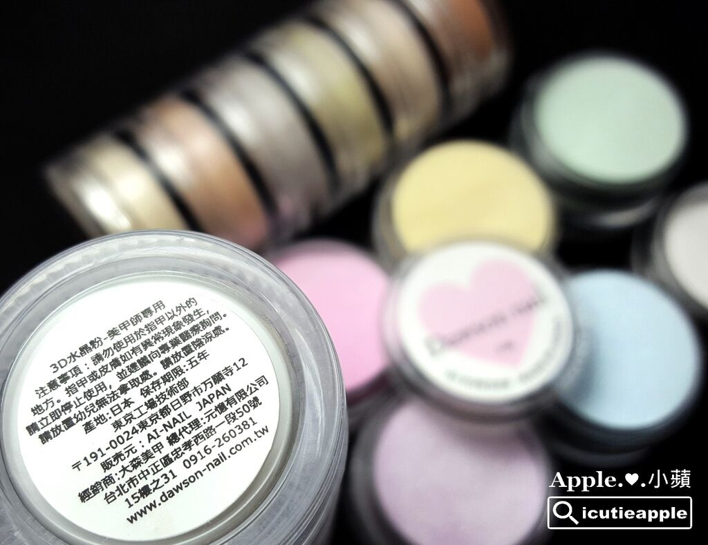 wD-32-01:Love Dawson系列日本製粉雕粉,是今(2017)年大森老師特別與日本研發團隊共同研製,採用日本當地原料,全程在日本製作完成,特別拍攝瓶底中文標示給大家參考^^