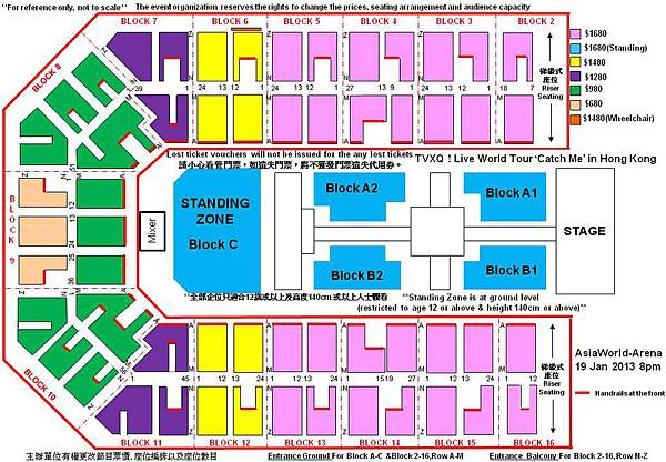 TVXQ concert plan