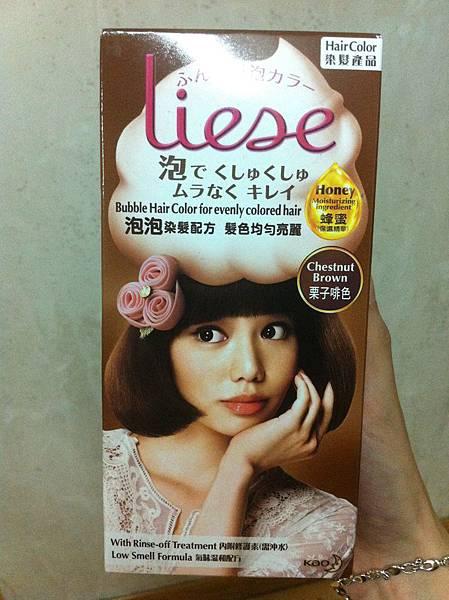 liese