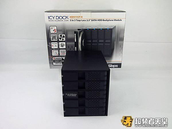 硬碟外接盒_mb975_01