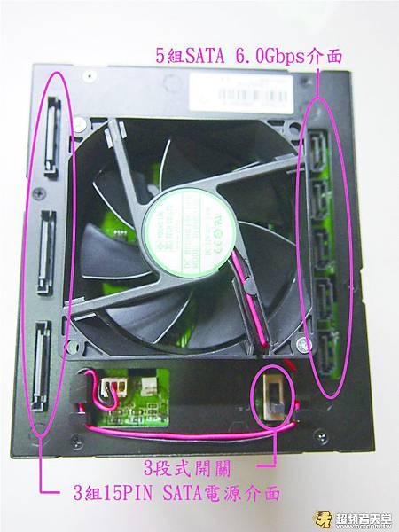 硬碟外接盒_mb975_評測05
