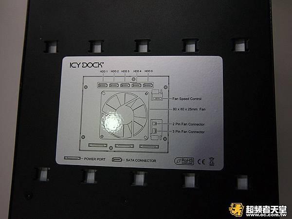 硬碟外接盒_mb975_評測08