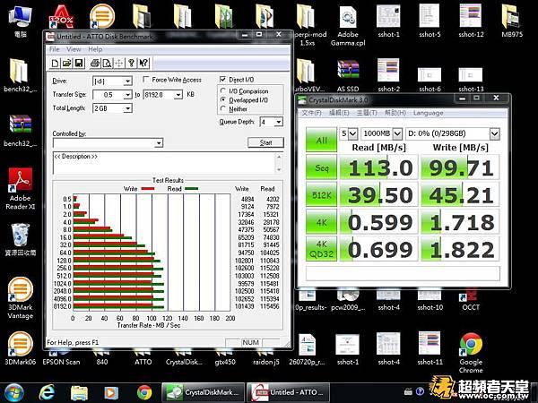 硬碟外接盒_mb975_評測11
