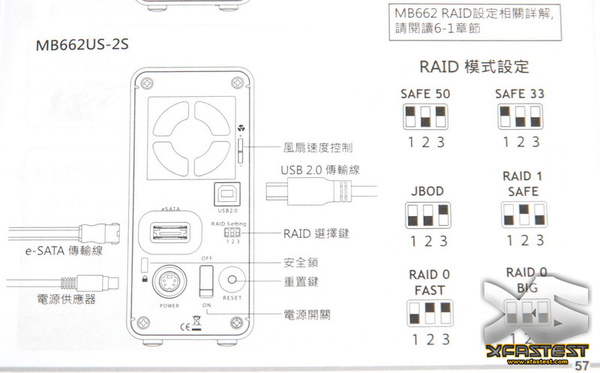 ICY-DOCK-MB662-14.jpg