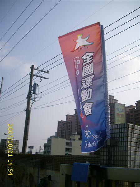 場地.JPG