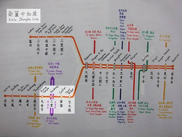 先嗇宮-台北橋.JPG