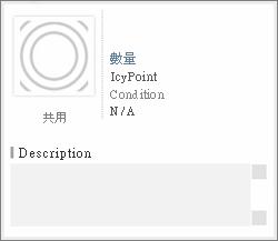 Icypointshop_sora