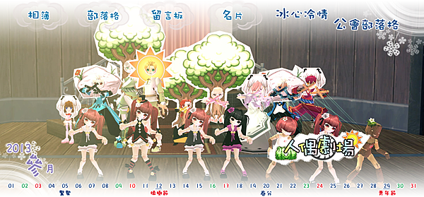 Topbanner_MarionetteTheater.png