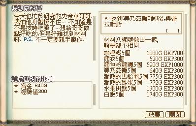 018-2.jpg