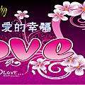 情人節Banner3