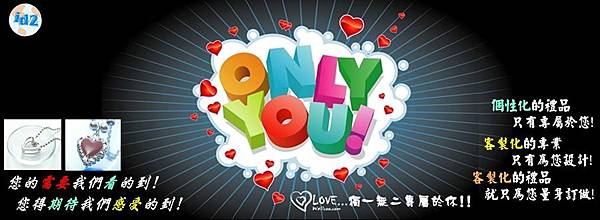 ONLY YOU banner