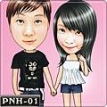 PNH-01