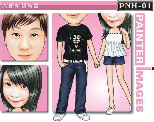 PNH-01-1