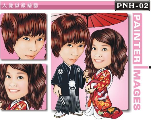 PNH-02-1