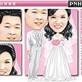 PNH-03-1
